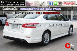 Nissan-SYLPHY-ปี-2014-ชุดแต่ง-(-R-ONE-)-4