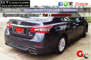 Nissan-SYLPHY-ปี-2014-ชุดแต่ง-(-TERSTUDIO-)-4