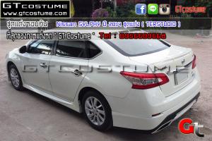 Nissan-SYLPHY-ปี-2014-ชุดแต่ง-(-TERSTUDIO-)-6