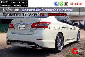 Nissan-SYLPHY-ปี-2014-ชุดแต่ง-(-TERSTUDIO-)-8