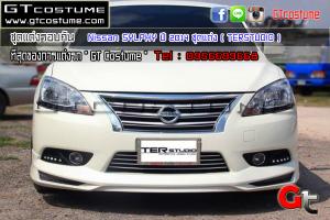 Nissan-SYLPHY-ปี-2014-ชุดแต่ง-(-TERSTUDIO-)-9