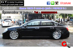 Nissan-TEANA-ปี-2005-08-ชุดแต่ง-(-PERFUME-V1-)-3
