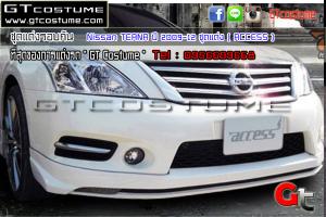 Nissan-TEANA-ปี-2009-12-ชุดแต่ง-(-ACCESS-)-1