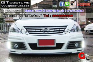 Nissan-TEANA-ปี-2009-12-ชุดแต่ง-(-KPLATINUM2-)-2