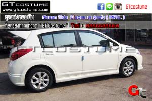 Nissan-Tiida--ปี-2006-10-ชุดแต่ง-(-IMPUL-)-3