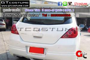 Nissan-Tiida--ปี-2006-10-ชุดแต่ง-(-IMPUL-)-4