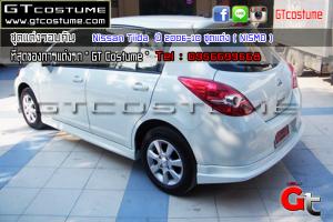 Nissan-Tiida--ปี-2006-10-ชุดแต่ง-(-NISMO-)-1