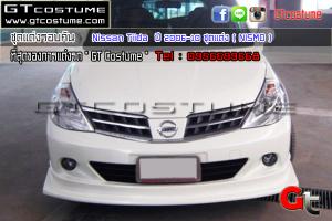 Nissan-Tiida--ปี-2006-10-ชุดแต่ง-(-NISMO-)-2