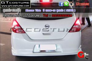 Nissan-Tiida--ปี-2006-10-ชุดแต่ง-(-NISMO-)-3
