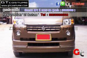 Suzuki-APV-ปี-2005-08-ชุดแต่ง-(-STANDARD-)-1