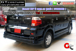 Suzuki-AVP-ปี-2009-12-ชุดแต่ง-(-STANDARD-)-2