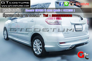 Suzuki-ERTIGA-ปี-2013-ชุดแต่ง--ACCESS-4