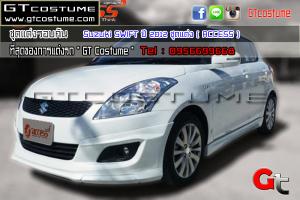 Suzuki-SWIFT-ปี-2012-ชุดแต่ง-ACCESS-6