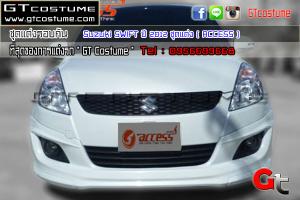 Suzuki-SWIFT-ปี-2012-ชุดแต่ง-ACCESS-7