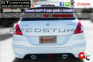 Suzuki-SWIFT-ปี-2012-ชุดแต่ง-ACCESS-8