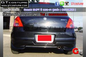 Suzuki-SWIFT-ปี-2012-14-ชุดแต่ง-CUSTOMIZE-5