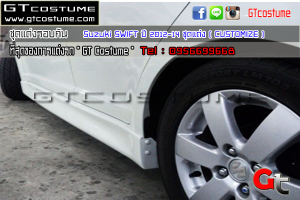 Suzuki-SWIFT-ปี-2012-14-ชุดแต่ง-CUSTOMIZE-6