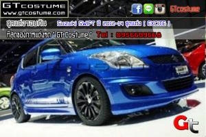 Suzuki-SWIFT-ปี-2012-14-ชุดแต่ง-EXCITE-3