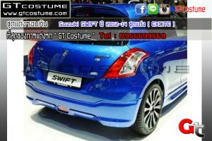 Suzuki-SWIFT-ปี-2012-14-ชุดแต่ง-EXCITE-4