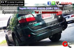 Toyota-FORTUNER-2008-11-ชุดแต่ง-(-TRD-)-3 (1)