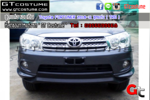 Toyota-FORTUNER-2008-11-ชุดแต่ง-(-TRD-)-3 (2)