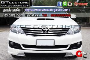 Toyota-FORTUNER-2014-ชุดแต่ง-(-JAP-)-1