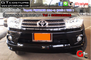 Toyota-FORTUNER-2018-11-ชุดแต่ง-(-TRD1-)-1