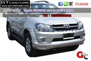 Toyota-FORTUNER-2018-11-ชุดแต่ง-(-TRD1-)-3