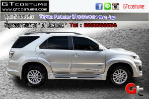 Toyota Fortuner ปี 2012-2014 ทรง Jap 2