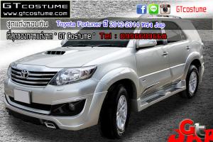 Toyota Fortuner ปี 2012-2014 ทรง Jap 3