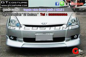 Toyota-Wish-ตัวแรก-ชุดแต่ง-(-WALD-)-1