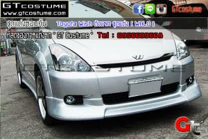 Toyota-Wish-ตัวแรก-ชุดแต่ง-(-WALD-)-2