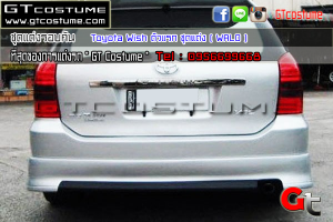 Toyota-Wish-ตัวแรก-ชุดแต่ง-(-WALD-)-3