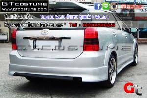Toyota-Wish-ตัวแรก-ชุดแต่ง-(-WALD-)-4