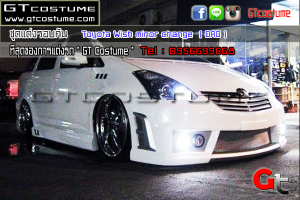 Toyota-Wish-minor-change-(-DAD-)-4