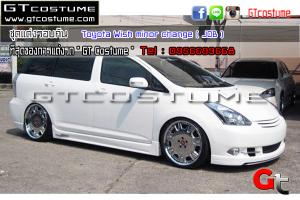 Toyota-Wish-minor-change-(-JOB-)-5
