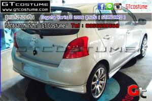 Toyota-Yaris-ปี-2006-ชุดแต่ง-(-STANDARD-)-2