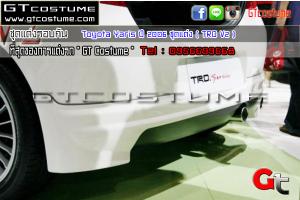 Toyota-Yaris-ปี-2006-ชุดแต่ง-(-TRD-V2-)-3