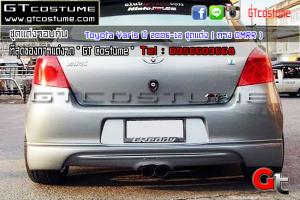 Toyota-Yaris-ปี-2006-12-ชุดแต่ง-(-ทรง-OMRR-)-3