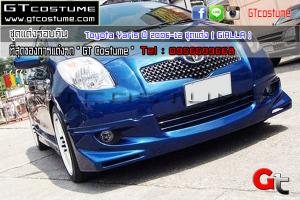 Toyota-Yaris-ปี-2006-12-ชุดแต่ง-(-GIALLA-)-1