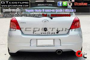 Toyota-Yaris-ปี-2006-12-ชุดแต่ง-(-GIALLA-)-4