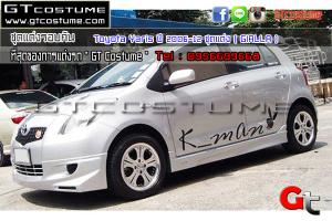 Toyota-Yaris-ปี-2006-12-ชุดแต่ง-(-GIALLA-)-5