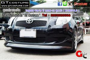 Toyota-Yaris-ปี-2006-12-ชุดแต่ง-(-KENSTYLE-)-1