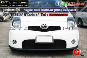 Toyota-Yaris-ปี-2006-12-ชุดแต่ง-(-MODELISTA-)-2