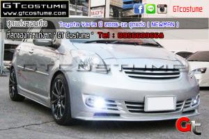 Toyota-Yaris-ปี-2006-12-ชุดแต่ง-(-NEWMAN-)-5