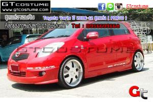 Toyota-Yaris-ปี-2006-12-ชุดแต่ง-(-PARTO-)-1