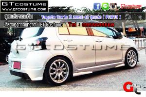 Toyota-Yaris-ปี-2006-12-ชุดแต่ง-(-PARTO-)-3