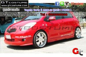 Toyota-Yaris-ปี-2006-12-ชุดแต่ง-(-PARTO-)-4