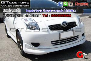 Toyota-Yaris-ปี-2006-12-ชุดแต่ง-(-PARTO-)-5