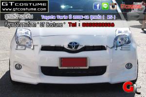 Toyota-Yaris-ปี-2006-12-ชุดแต่ง-(--RS-)-2
